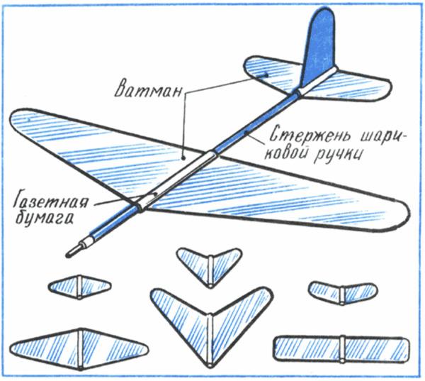 Самолет из ручки и бумаги