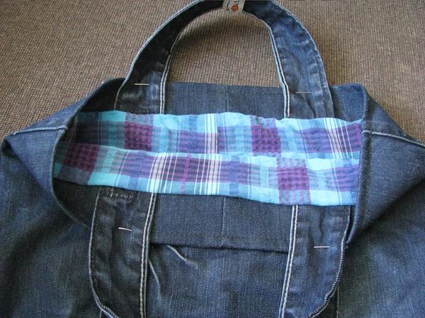 Внутренняя часть сумочки