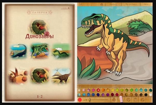 То самое приложение с {amp}quot;ненастоящими{amp}quot; динозаврами